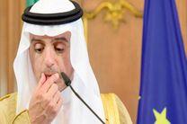 سفر غیر منتظره عادل الجبیر به عراق