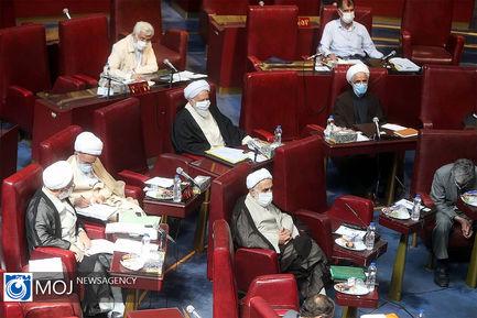 جلسه مجمع تشخیص مصلحت نظام - ۱۸ تیر ۱۳۹۹