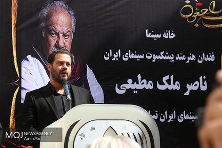 مراسم تشییع جنازه ناصر ملک مطیعی در ساختمان شماره 2 خانه سینما