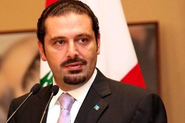 سعد حریری مسئول تشکیل کابینه جدید لبنان شد
