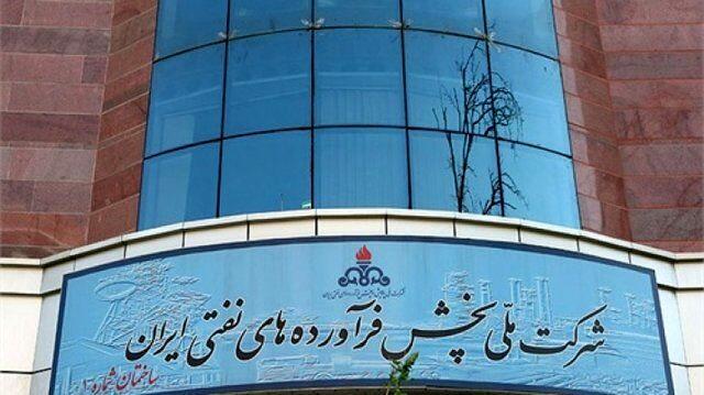 کرامت ویس کرمی مدیرعامل شرکت ملی پخش فرآوردههای نفتی ایران شد