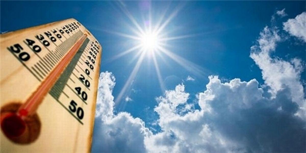 کاهش 4 درجه ای دمای هوا در اصفهان