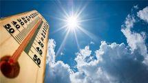 کاهش 5 درجه ای دمای هوا در اصفهان