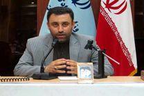 استیفای حقوق دولت با حکم تعزیرات حکومتی