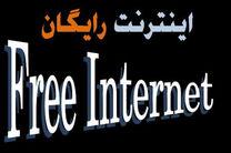 آیا زمانی میرسد که اینترنت بیهزینه باشد؟