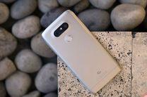 نکات و ترفندهای گوشی ال جی جی ۵ را بشناسید + تصاویر