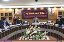 اخبار کوتاه از فرمانداری یزد در هفته ای که گذشت