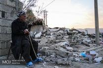 استمهال 2 ساله بدهی متقاضیان مسکن مهر مناطق زلزلهزده کرمانشاه