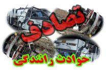 6 مصدوم در  تصادف کمربندی نجف آباد