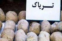 10 کیلو گرم تریاک در نجف آباد کشف شد