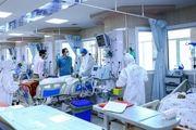 شناسایی 535 مبتلای جدید به ویروس کرونا در اصفهان / 145 نفر بستری شدند