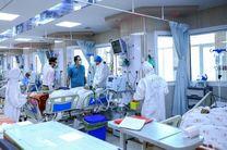203 بیمار کرونایی در مراکز درمانی قم بستری هستند