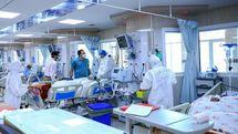 فوت 14 بیمار کرونایی طی 24 ساعت گذشته
