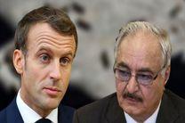 """رئیس جمهور فرانسه با """"خلیفه حفتر """"در پاریس دیدار کرد"""