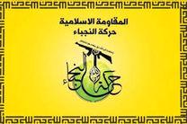 رفتار رژیم آل خلیفه نوع دیگری از تروریسم است / طوفان خشم آزادگان ریشه آل خلیفه را قطع می کند