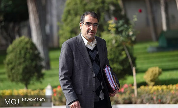 حقوق دریافتی وزیر بهداشت اعلام شد + سند