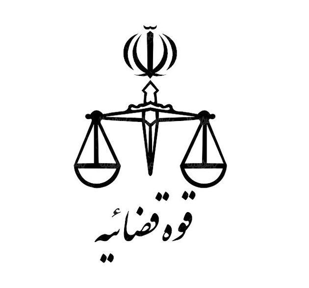 صدور پنج حکم قضائی علیه متخلفین در آستانه اشرفیه
