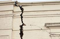 سه گروه عملیاتی به منطقه زلزله زده اعزام شد / ترک خوردگی دیوار برخی منازل و ریزش سقف یک مدرسه