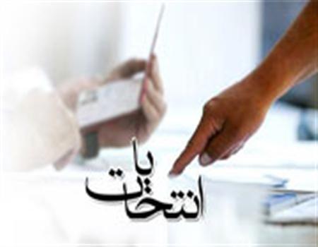 استاندار سیستان و بلوچستان رای خود را به صندوق انداخت