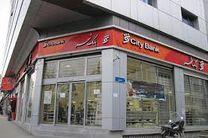 نشان عالی برترین مدیریت سرآمد در صنعت بانکداری به مدیرعامل بانک شهر اهدا شد