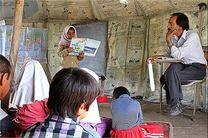 عدم توزیع عادلانه امکانات در مدارس عشایری
