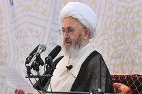 رییس مجلس اعلای عراق با آیتالله سبحانی دیدار کرد