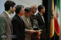مراسم جشنواره حمل و نقل ریلی