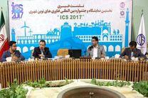 اصفهان صاحب کریدور علم و فناوری کشور شد/ حضور 22 کشور در نخستین جشنواره بین المللی فناوری های نوین شهری