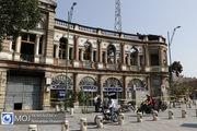 اسناد آیت الله کاشانی و دکتر مصدق در آتش میدان حسن آباد، سوخت