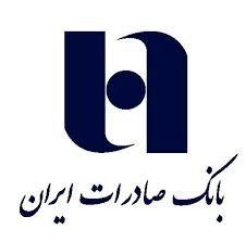 نسخه جدید همراه بانک صادرات ایران به بازار آمد