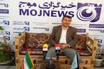 بازدید مدیرکل زندان های استان اصفهان از دفتر خبرگزاری موج