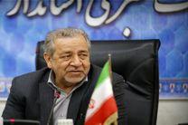 واریز نیم درصد عوارض شهرداری ها به حساب کتابخانه های استان اصفهان