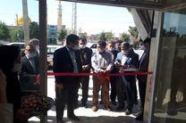 راهاندازی دفتر  ارایه خدمات سلامت در پارس آباد
