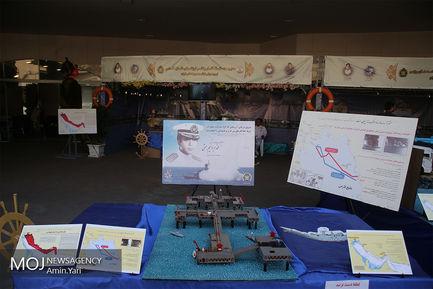 نمایشگاه دفاع مقدس