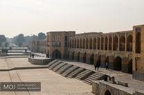 کیفیت هوای اصفهان ناسالم برای گروه های حساس / شاخص کیفی هوا 132