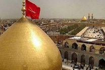 ۴۰ زن سرپرست خانوار تحت حمایت کمیته امداد اصفهان راهی کربلا میشوند/ هزینه سفر هر مددجو یک میلیون و 700 هزار تومان