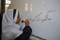 دانشآموزان کرمانشاهی سالگرد زلزله آبان ماه 96 را گرامی داشتند