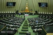 طرح حمایت از زلزله زدگان کرمانشاه در اولویت بررسی مجلس قرار گرفت