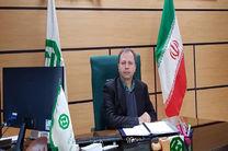 سهم ۷۰ درصدی اگزیم بانک ایران از تسهیلات صادراتی استان خراسان رضوی