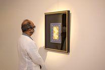 آثار غلامحسین امیرخانی در قالب یک نمایشگاه به نمایش درآمد