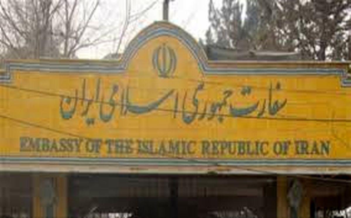 سفارت ایران در کابل حمله تروریستی در کابل را محکوم کرد