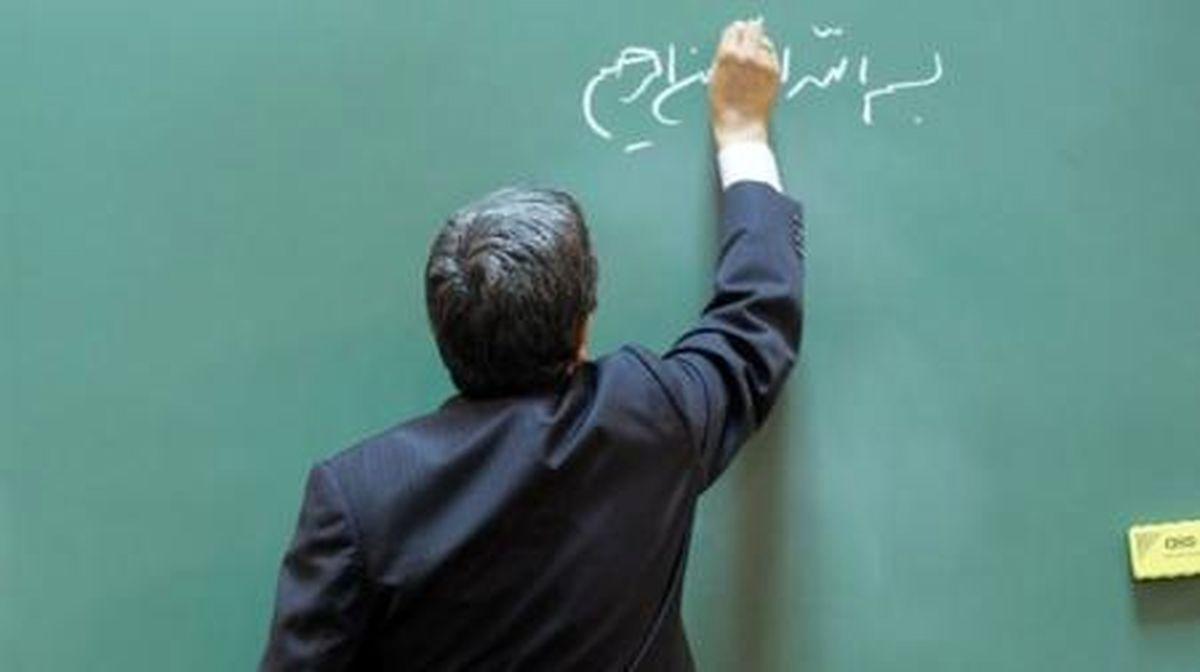 نیروهای انسانی متخصص، کارآمد و مؤثر ستون اصلی آموزش و پرورش هستند