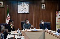 سیاستهای اصلی وزارت کار فعالیت در حوزه ورزش کارگری است