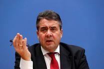 واکنش وزارت خارجه آلمان به تحولات در شمال سوریه