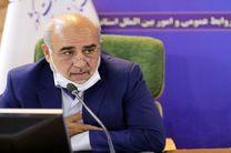شوراهای اطلاعرسانی استراتژی مشخص میخواهند