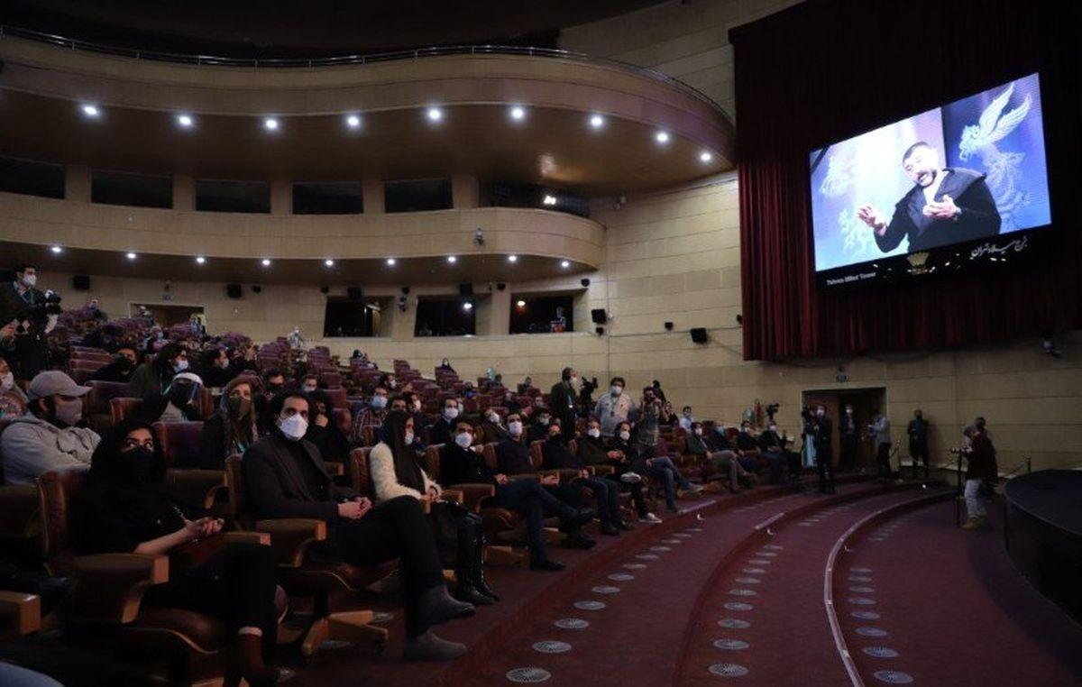 اطلاعیه اتحادیه تهیه کنندگان سینمای ایران همزمان با پایان یافتن جشنواره فیلم فجر