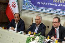 استفاده از ظرفیت های بانکی سوئیس در پروژه های عمرانی شهر اصفهان