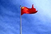 چین صحبت های رئیس جمهور منتخب تایوان را محکوم کرد