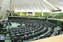 اصلاح موافقتنامه ایران و هند برای جلوگیری از فرار مالیاتی