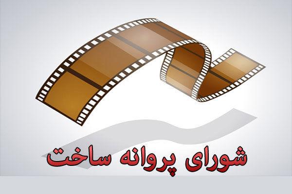 مجوز ساخت فیلم سینمایى پاییز صادر شد